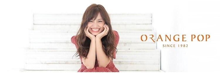 オレンジポップ 津田沼店(ORANGE POP)のサロンヘッダー