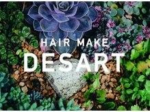 ヘアメイク デザート(HAIR MAKE DESART)