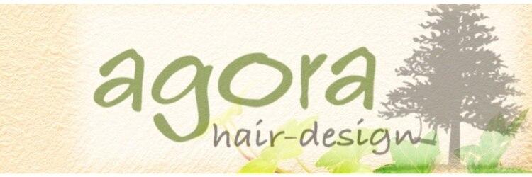 アゴラ(AGORA HAIR DESIGN)のサロンヘッダー