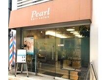 ヘアサロン パール(Hair Salon PEARL)の雰囲気(商店街の中にあり、お買いもの帰りやお仕事帰りに寄りやすい)