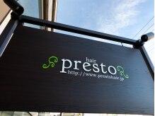プレストヘアー(Presto hair)の雰囲気(JR東小金井駅nonowa出口より1分です)