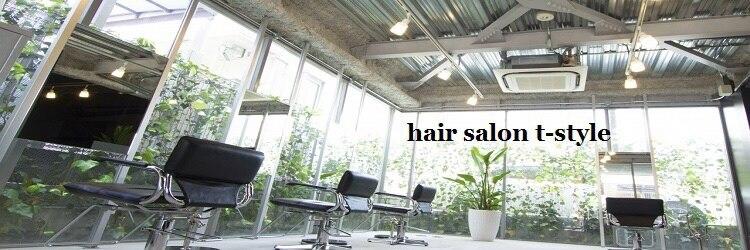 ティースタイル(hair salon t-style)のサロンヘッダー
