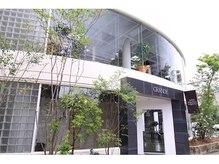 グランデ(GRANDE)の雰囲気(2階建ての店舗は日光を存分に取り込める開放的な空間。)
