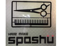 HAIR MAKE SPASHU【ヘアメイク スパッシュ】