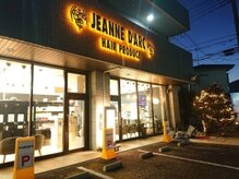 JEANNE D'ARC HAIR PRODUCE【ジャンヌダルク ヘアー プロデュース】