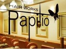 HairworksPapilio長津田店