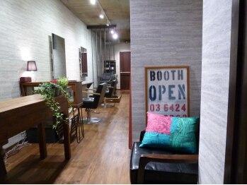 ブース(booth)の写真/【完全貸し切り&オーナーが全て担当】自分だけを見て欲しい。そんなサロンをお探しの方へ。