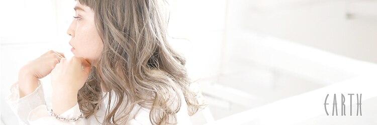 アース 豊崎店(HAIR&MAKE EARTH)のサロンヘッダー