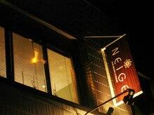 ネージュ(NEIGE)の雰囲気(赤間駅北口を東郷方面に歩いて徒歩1分。2階にあります。)