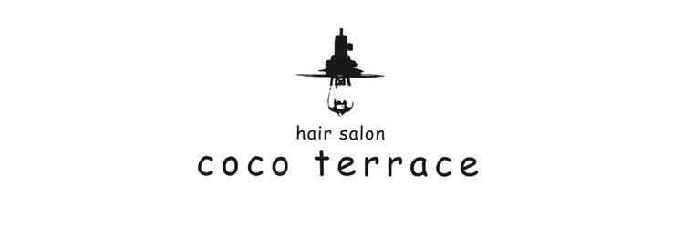 ココ テラス(coco terrace)のサロンヘッダー