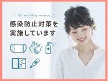 【新型コロナウイルス感染症(COVID-19)対策】