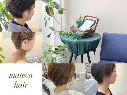 マテカ ヘアー(mateca hair)の写真