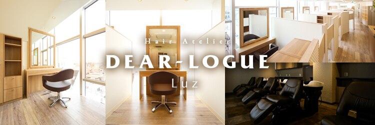 ヘアアトリエ ディアローグ ラズ 自由が丘店(Hair Atelier DEAR LOGUE Luz)のサロンヘッダー