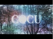 コクウ(cocu)