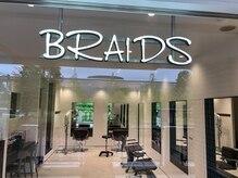 BRAIDS 精華店