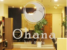 オハナ(Ohana hair&spa)