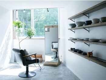 ケルン 世田谷上野毛の写真/カフェのように、景色を眺めながらの贅沢サロンタイム♪1席だけの居心地の良いプライベート空間◎