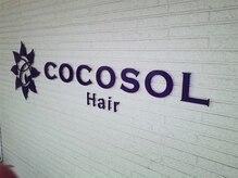 ココソルヘアー(COCOSOL HAIR)の雰囲気(外観☆)