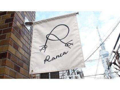 ランカ(Ranca)の写真