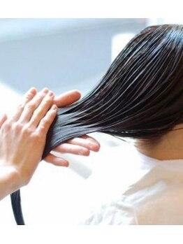 フラウ(frau)の写真/髪の内側から補修して毛先まで潤う髪に★豊富なトリートメントメニューでケア効果を実感!!