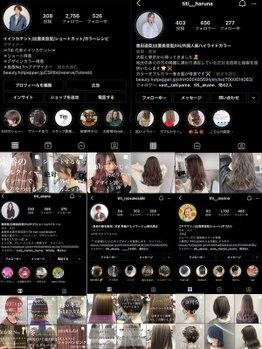 ティティヘアーコーディネート(Titi hair coordinate)の写真/【Titi】のSNSも要チェック!!都会的なハイセンスなデザインを低価格で何度でも♪