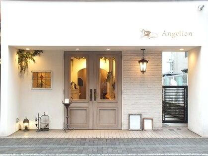 アンジェリオン(Angelion)の写真