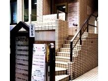 美容室 アネックス 高田馬場店(ANNEX)の雰囲気(明るいエントランス階段をあがった2Fです♪)