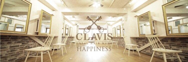 クラビスハピネス(CLAVIS Happiness)のサロンヘッダー
