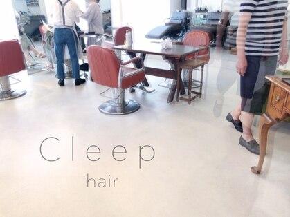 クリープ(Cleep)の写真