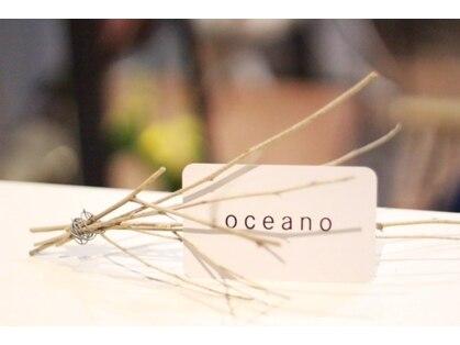 オセアノ(oceano)