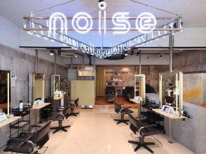 ノイズ 大須店(noise)の写真