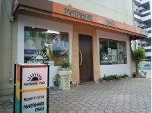 マタハリパギ (MATAHARI PAGI)