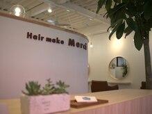 Hairmakeメルシー(Merci)