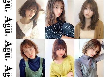 アグ ヘアー コシェ 長野若里店(Agu hair koshe')の写真
