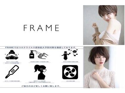 フレーム へアアンドトリートメント 天王寺北口店(FRAME)の写真