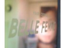 ヘアーアンドハート ベルフェーム 湘南台店(Hair&Heart BelleFemme)