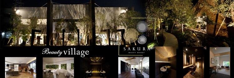 サクラ ビューティ ヴィレッジ(SAKURA Beauty village)のサロンヘッダー