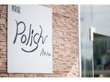 パリッシュ 牡丹山店(Polish)の雰囲気(竹尾インターから車で2分!光が差し込み明るいお店です♪)