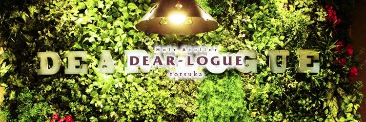 ディアローグ 戸塚店 (DEAR-LOGUE)のサロンヘッダー