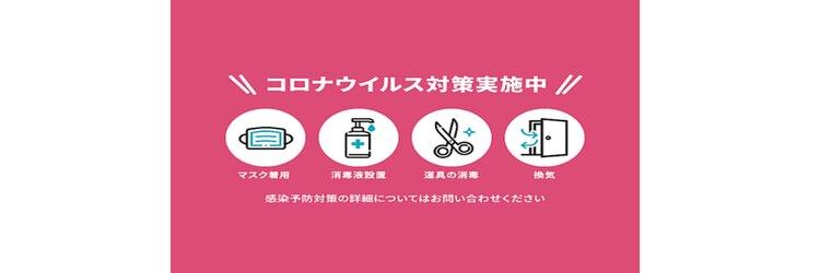 フリック 堺東店(FLICK)のサロンヘッダー