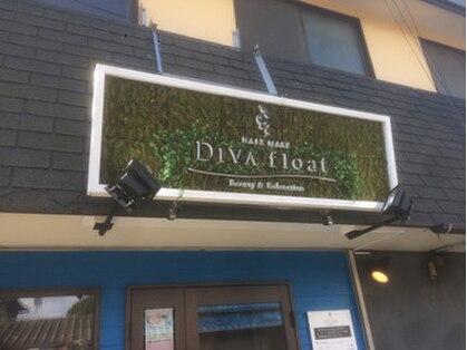 DIVA float  新宮店