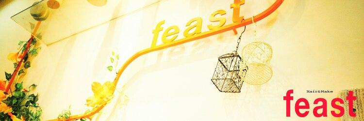 フィースト 新所沢店(feast)のサロンヘッダー