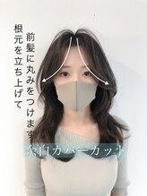 エレノア トーキョウー(ELEANOAH TOKYO)前髪長めバング韓国大人かわいいココアブラウンフリンジウェーブ
