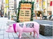 ヘアー ティンク(hair tink'u)
