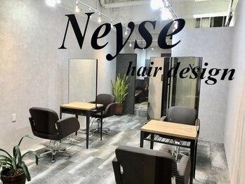ネイス (Neyse)の写真/大型店が苦手な方◎Stylist3人の隠れ家的プライベートサロン☆居心地の良い空間で贅沢なサロンタイムを-♪