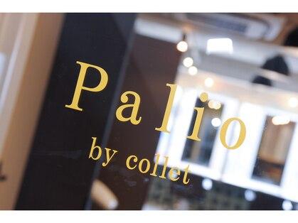 パリオ バイ コレット(Palio by collet)の写真