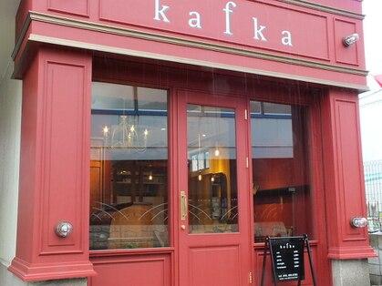 カフカ(kafka)の写真