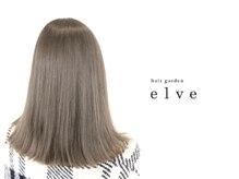 エルベ 城南店(elve)の雰囲気(ダメージレス・髪質改善TRが自慢。美髪・艶髪を目指しましょう!)
