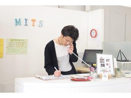 ミーツ 山内店(mits)の写真