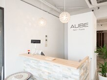 オーブ ヘアー フィオーレ 京都桂店(AUBE hair fiore)の雰囲気(こだわりの上質空間で長時間の施術もゆったり寛いで過ごせます。)